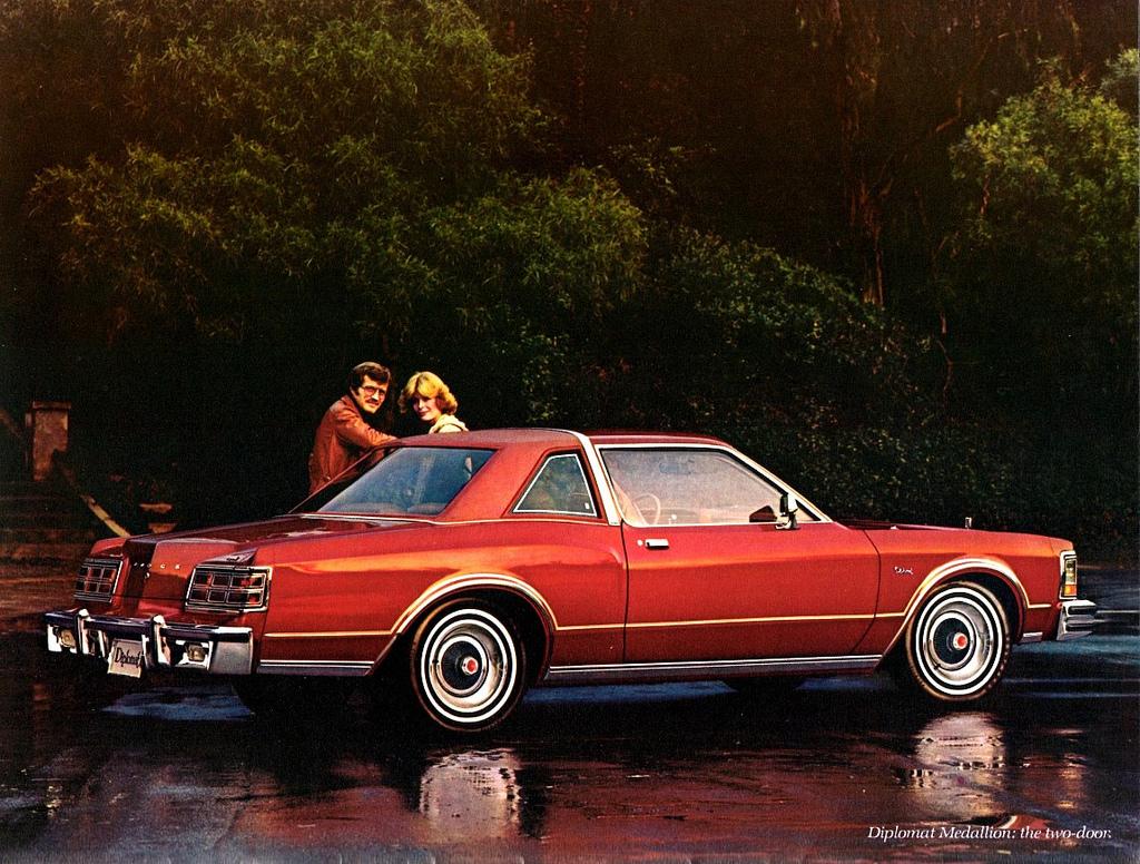Dodge Diplomat I 1977 - 1989 Coupe #1