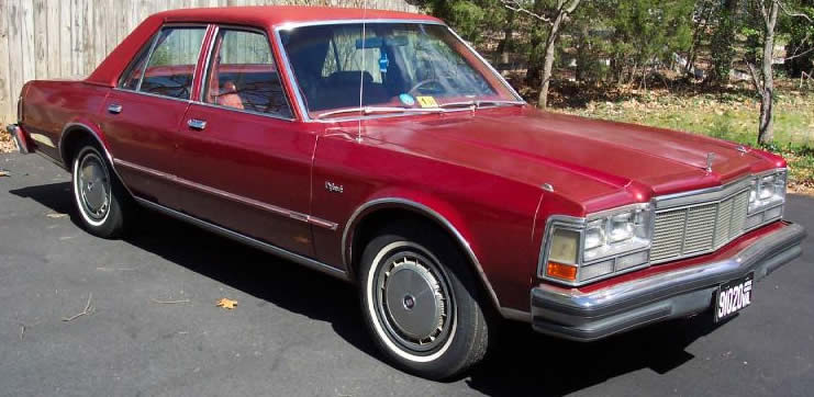 Dodge Diplomat I 1977 - 1989 Coupe #8