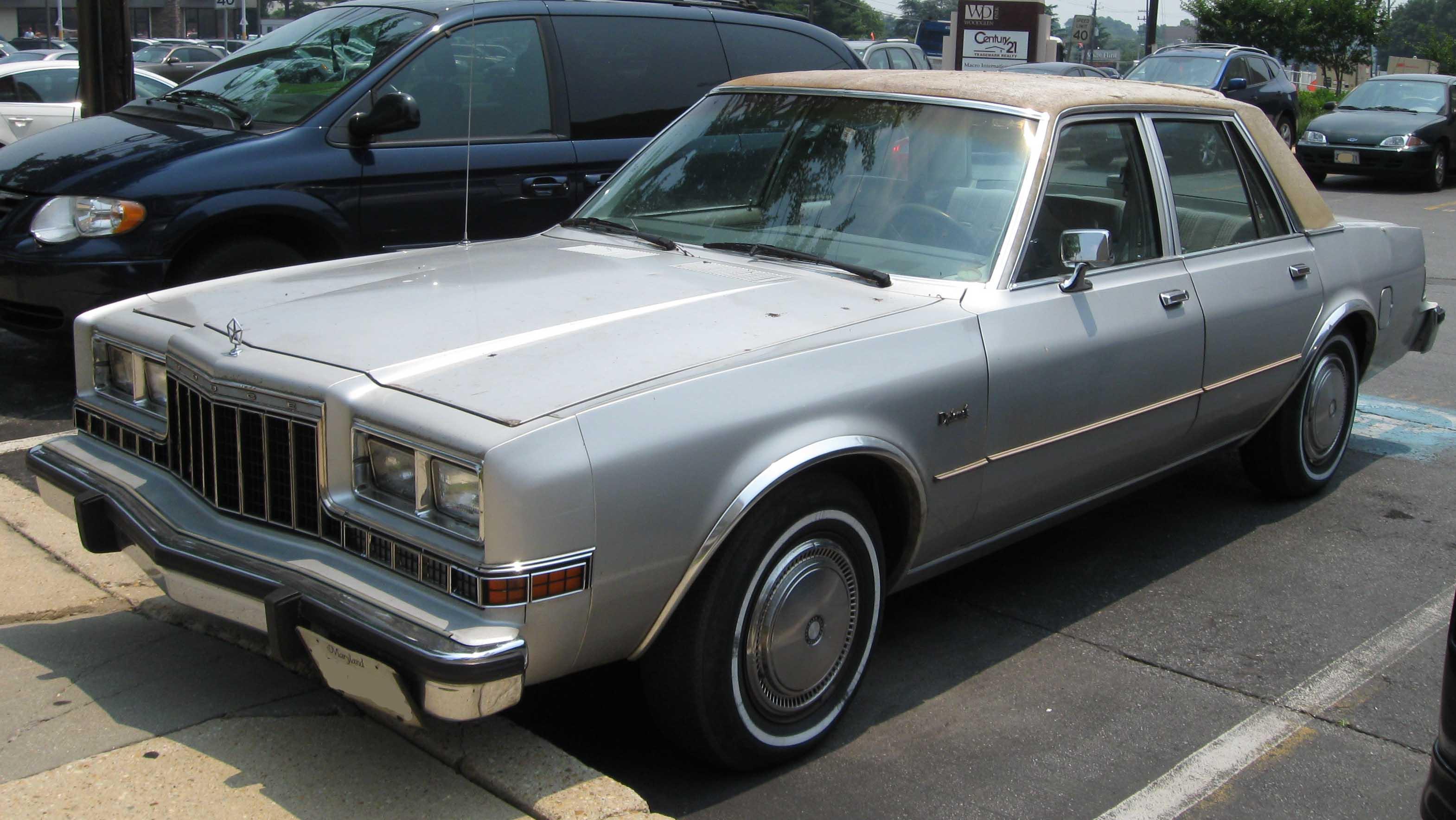 Dodge Diplomat I 1977 - 1989 Coupe #4