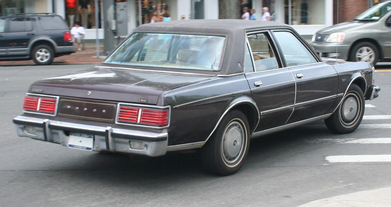 Dodge Diplomat I 1977 - 1989 Coupe #7