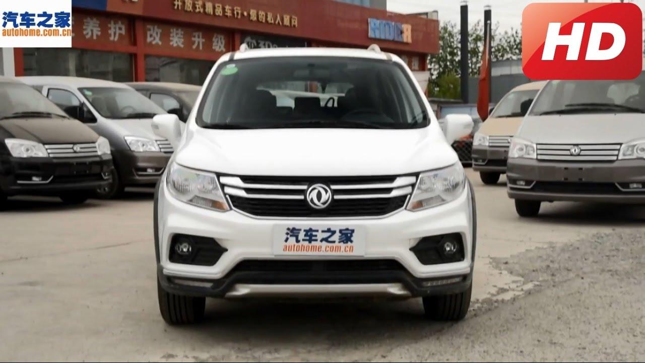 DongFeng 370 I 2015 - now SUV 5 door #5