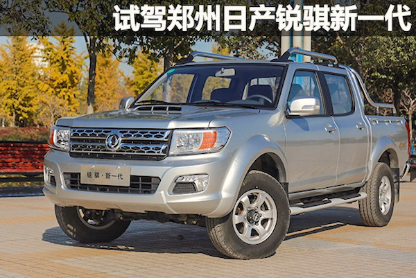DongFeng Rich II 2014 - now Pickup #2