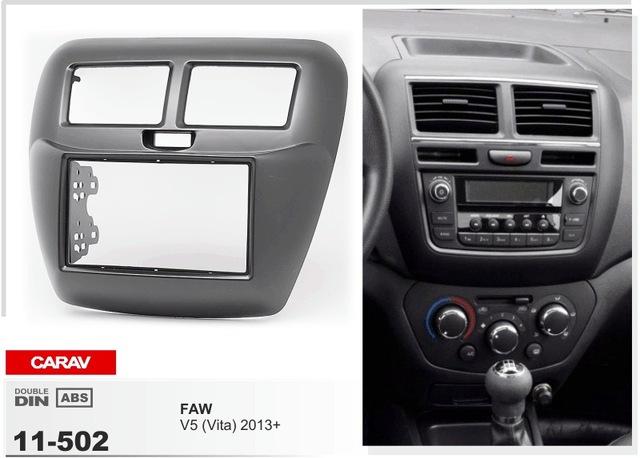 FAW Vita 2007 - now Hatchback 5 door #7
