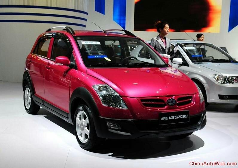 FAW Vita 2007 - now Sedan #2