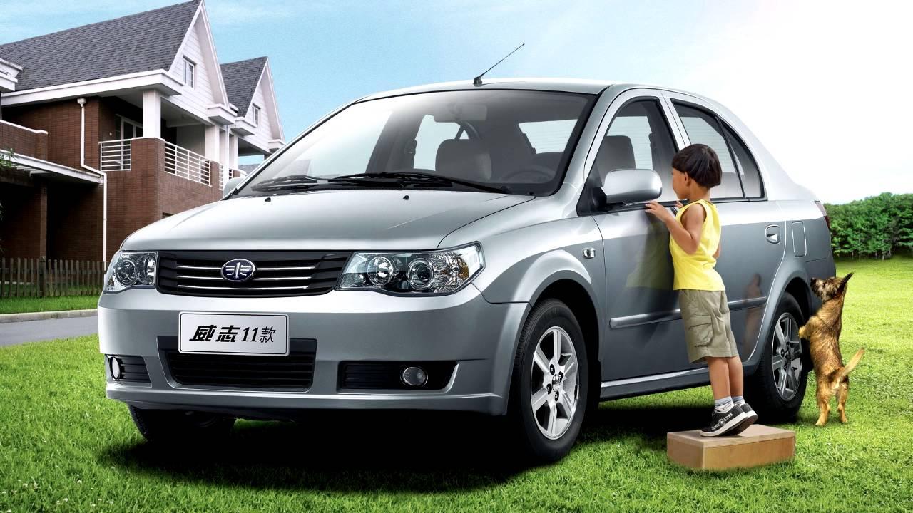FAW Vita 2007 - now Sedan #7