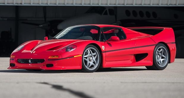 Ferrari F50 1995 - 1997 Coupe #3