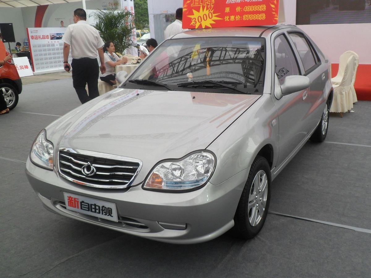 Geely CK (Otaka) I Restyling 2008 - 2016 Sedan #8