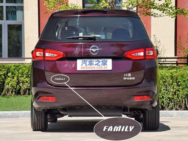 Haima Family F7 I 2017 - now Minivan #3