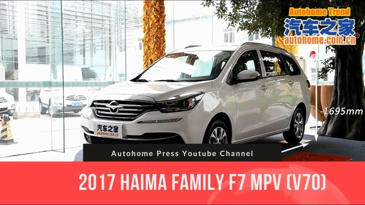 Haima Family F7 I 2017 - now Minivan #7