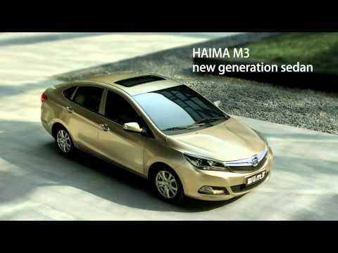 Haima M3 2014 - now Sedan #1