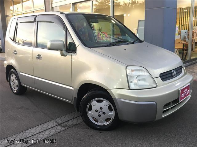 Honda Capa 1998 - 2002 Microvan #3