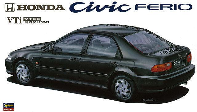 Honda Civic Ferio I 1991 - 1995 Sedan #2
