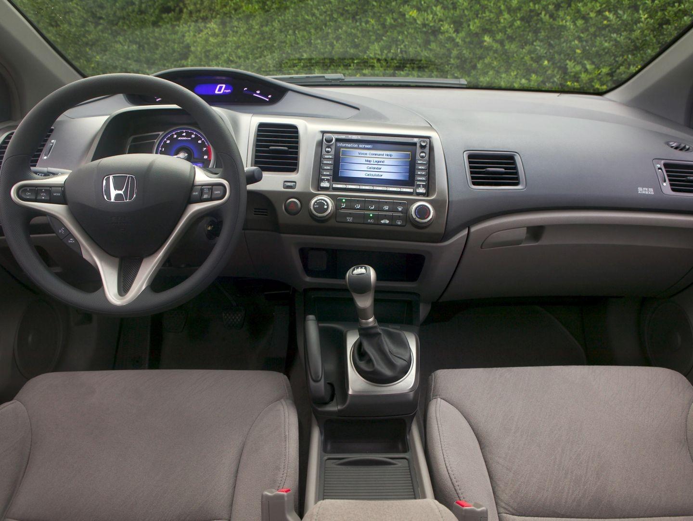 Honda Civic VIII 2006 - 2008 Coupe #5