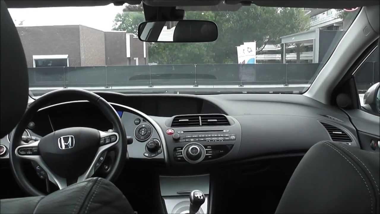 Honda Civic VIII 2006 - 2008 Coupe #7