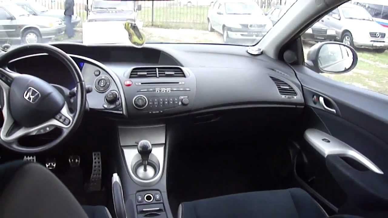 Honda Civic VIII 2006 - 2008 Coupe #2