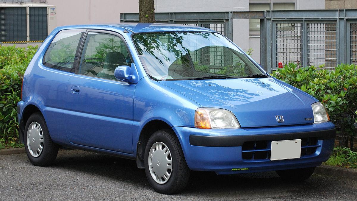 Honda Logo 1996 - 2001 Hatchback 3 door #8