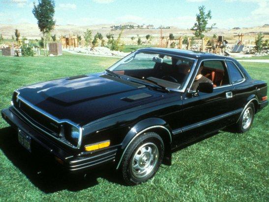Honda Prelude I 1978 - 1982 Coupe #7