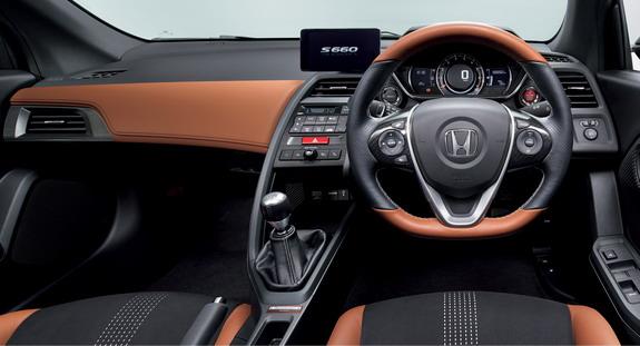 Honda S660 2015 - now Roadster #5