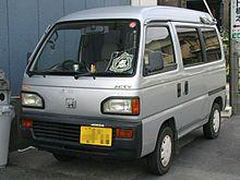 Honda Street 1988 - 1993 Microvan #8