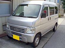 Honda Street 1988 - 1993 Microvan #7