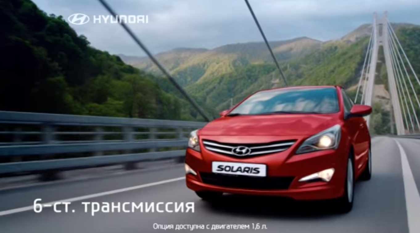 Hyundai Solaris I Restyling 2014 - now Sedan #4