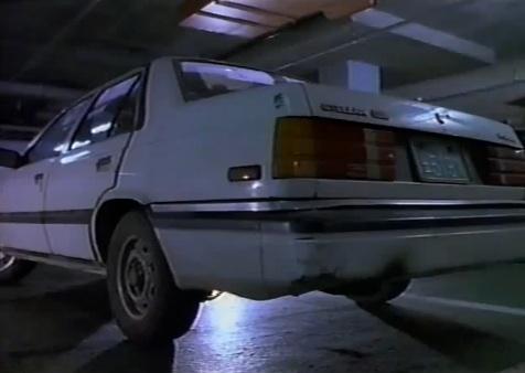 Hyundai Stellar 1983 - 1993 Sedan #4