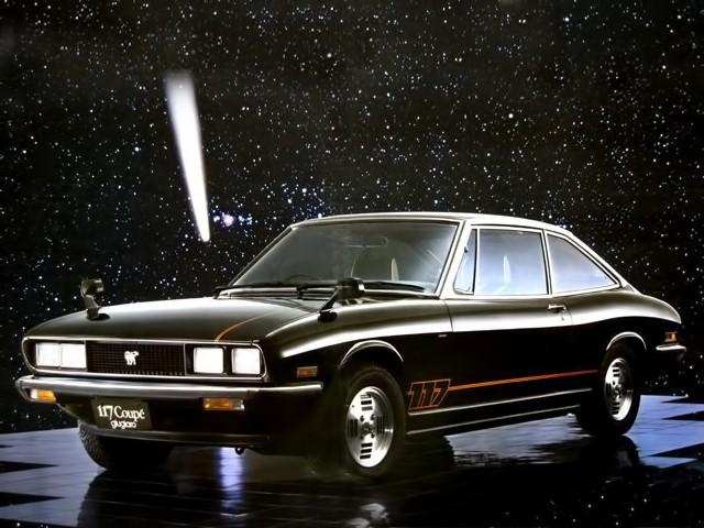 Isuzu 117 1968 - 1977 Coupe #1