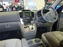 Kia Carnival I 1998 - 2001 Minivan #8