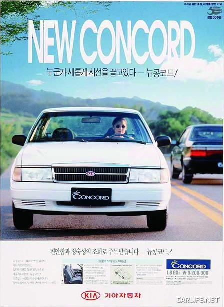 Kia Concord 1987 - 1995 Sedan #3