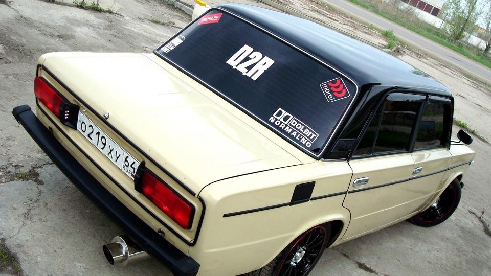 LADA 2103 1972 - 1984 Sedan #5