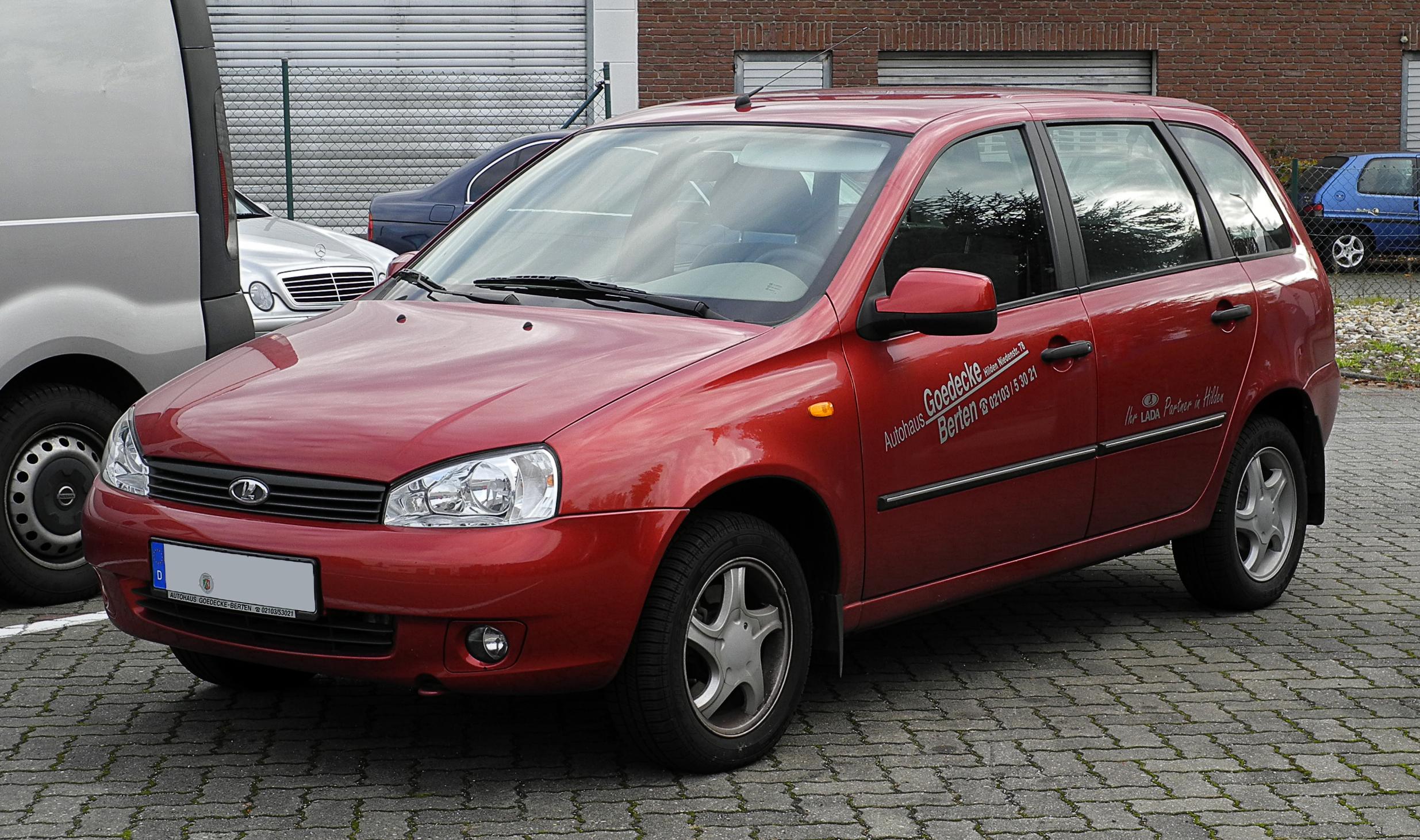 LADA Kalina I 2004 - 2013 Hatchback 5 door #1