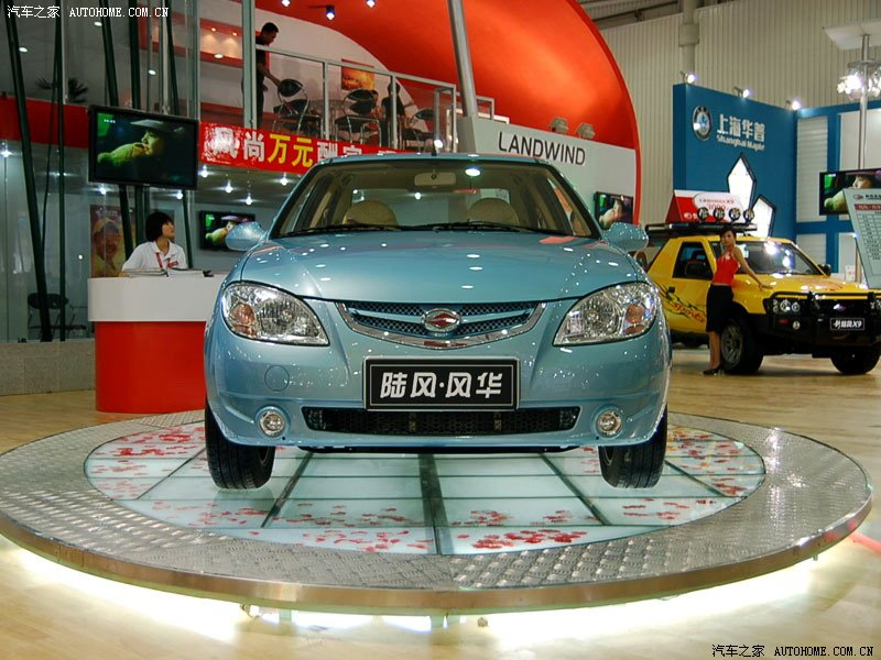 Landwind Forward 2006 - now Sedan #3