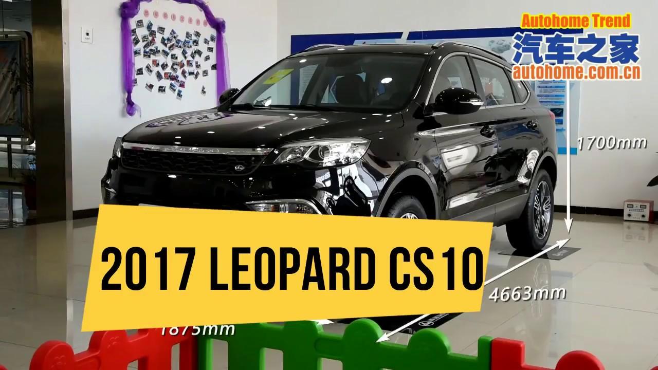 Liebao Motor Leopard 1999 - now SUV 5 door #6