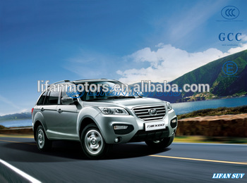 Lifan X60 I Restyling 2 2016 - now SUV 5 door #6