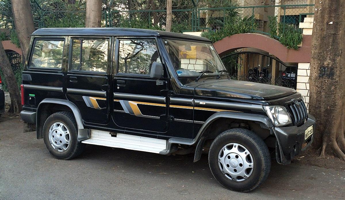 Mahindra Armada 1990 - 2005 SUV 5 door #7
