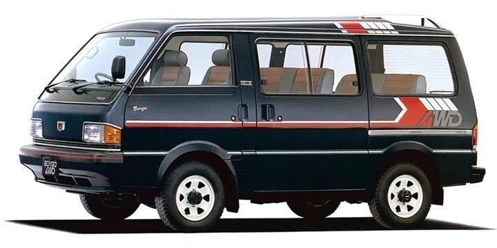 Mazda Bongo I 1966 - 1975 Minivan #5