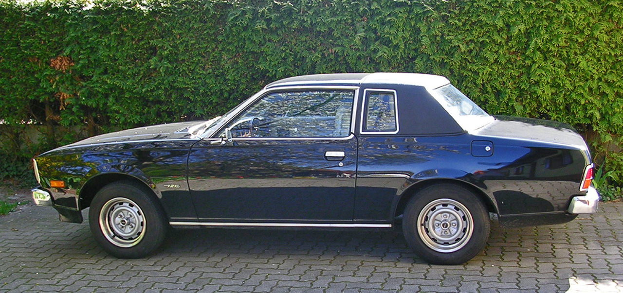 Mazda Cosmo HB 1981 - 1989 Sedan #4
