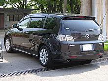 Mazda MPV III (LY) 2006 - 2016 Compact MPV #3