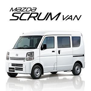 Mazda Scrum V (DG17) 2015 - now Minivan #2