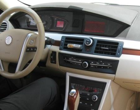 MG 550 I 2009 - now Sedan #5