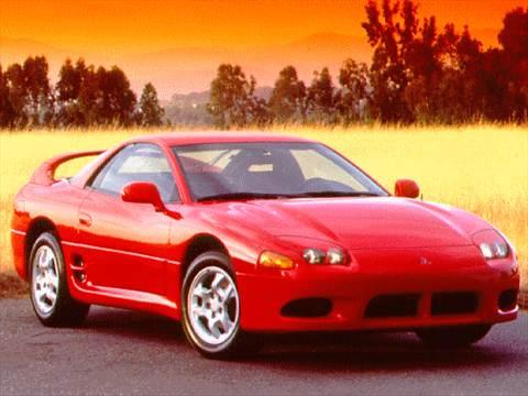 Mitsubishi 3000 GT II 1994 - 1998 Coupe #3