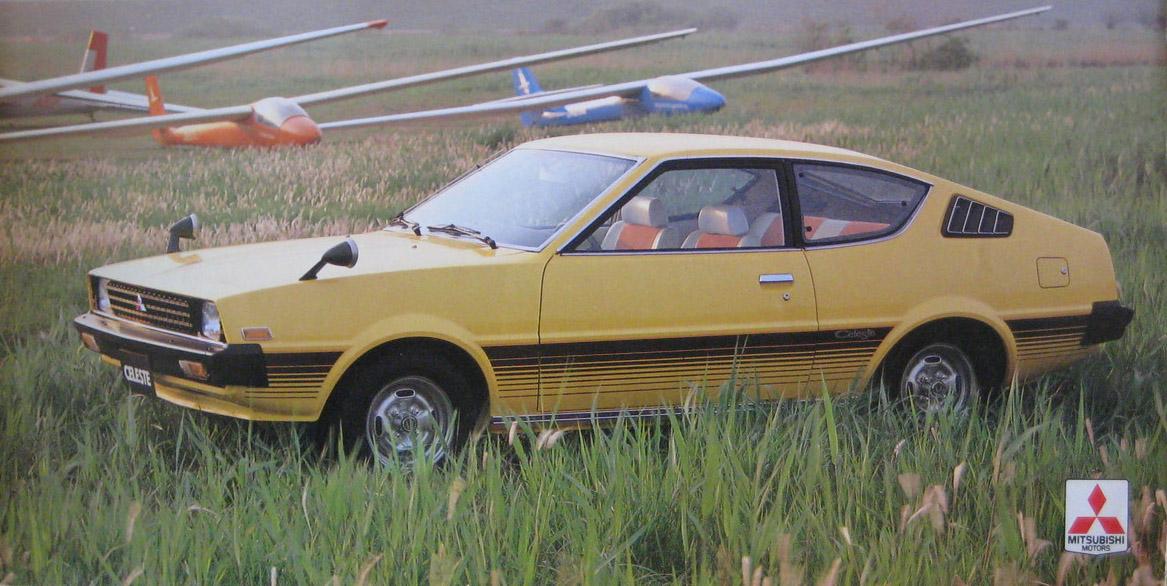 Mitsubishi Celeste 1975 - 1981 Hatchback 3 door #7
