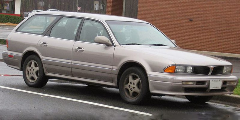 Mitsubishi Diamante II 1995 - 2005 Station wagon 5 door #3