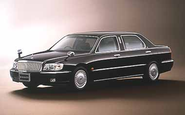 Mitsubishi Dignity I 1999 - 2001 Sedan #1