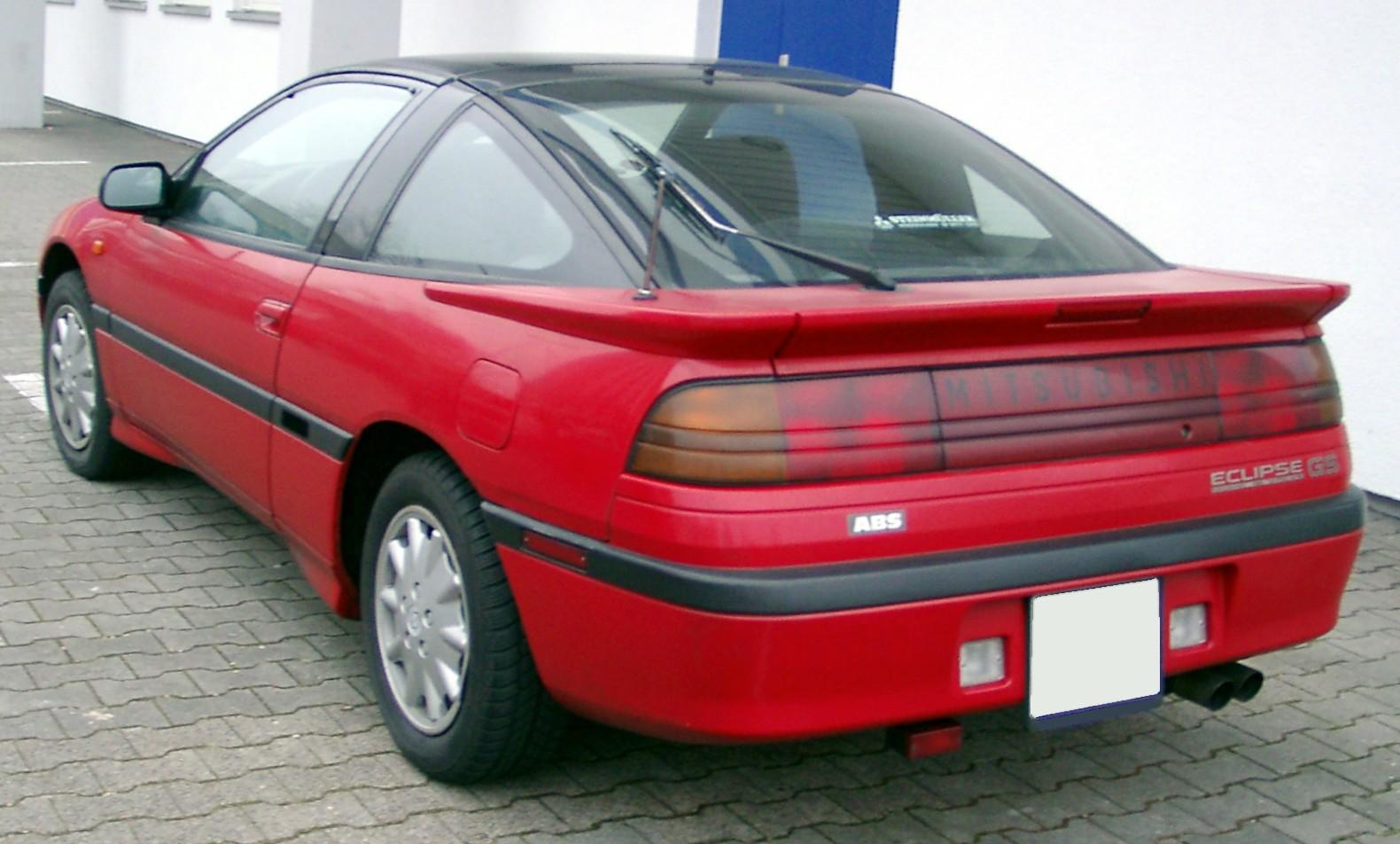 Mitsubishi Eclipse I 1989 - 1995 Coupe #3