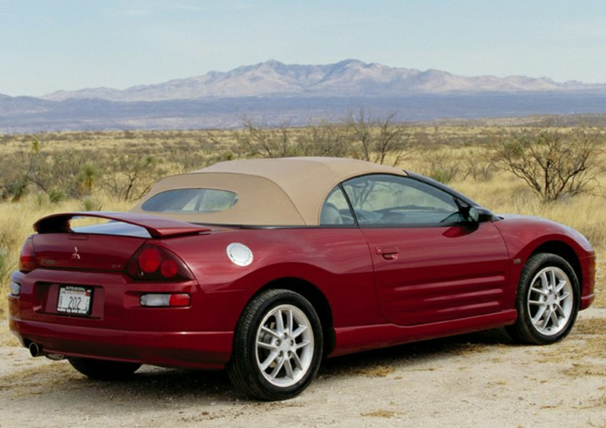 Mitsubishi Eclipse IV Restyling 2008 - 2011 Coupe #1