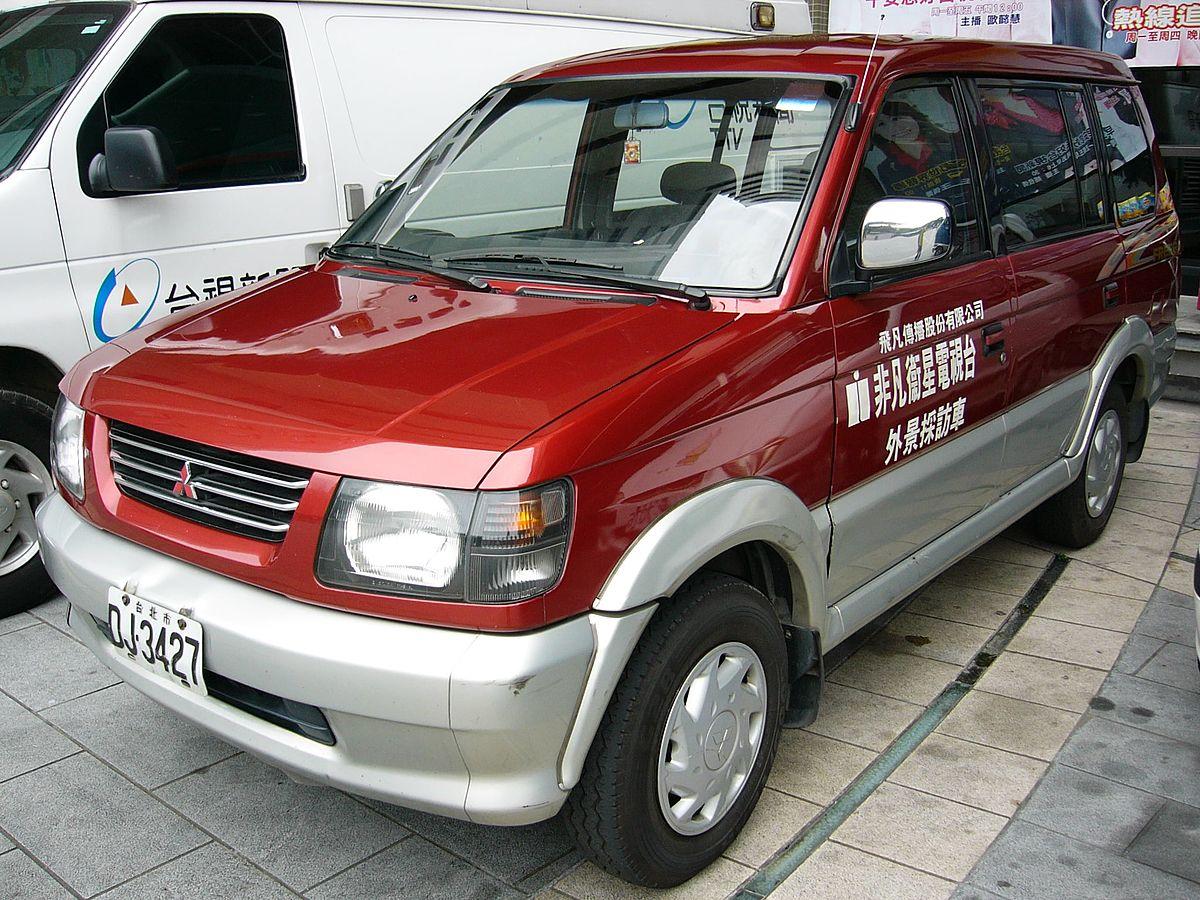 Mitsubishi Freeca I 1997 - 2009 Minivan #6