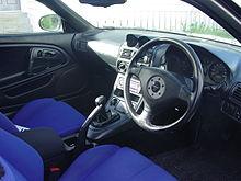 Mitsubishi FTO 1994 - 2000 Coupe #7