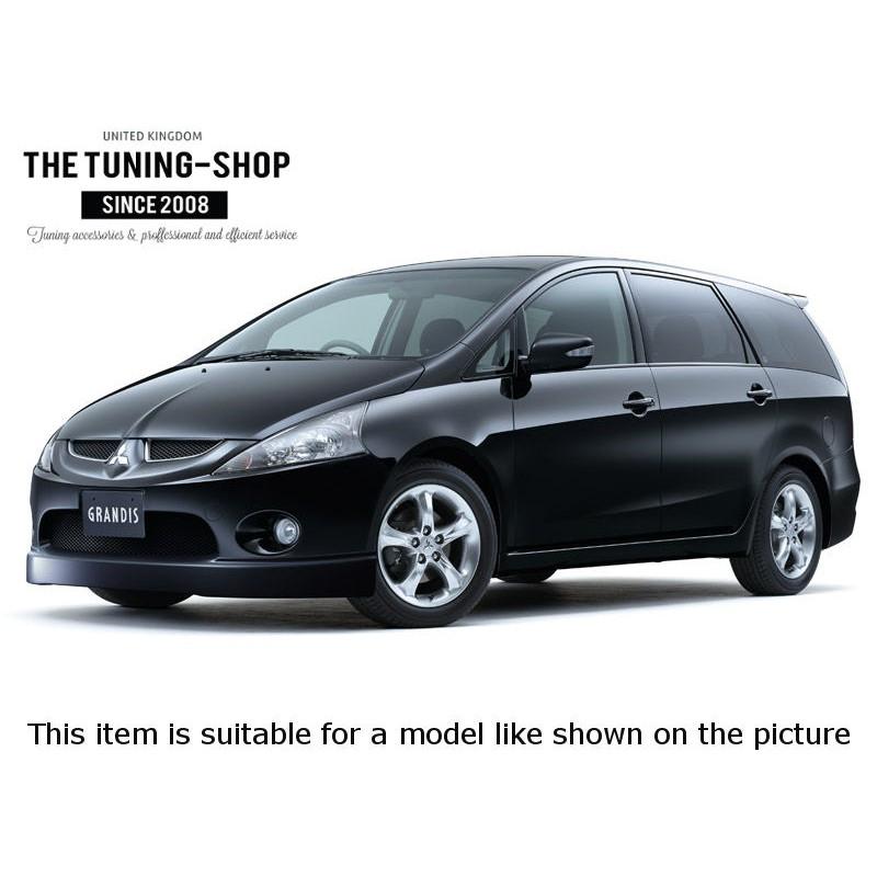 Mitsubishi Grandis 2003 - 2011 Minivan #1