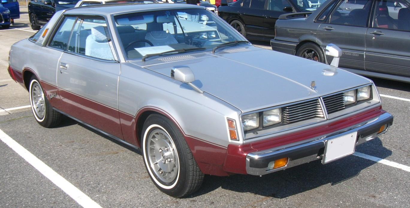 Mitsubishi Sapporo I 1978 - 1984 Coupe #3